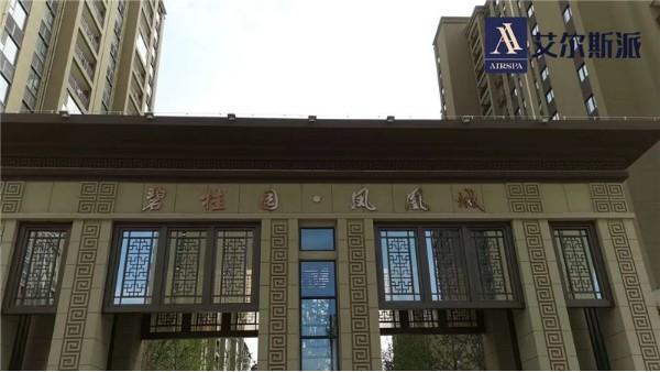 西安碧桂园凤凰城