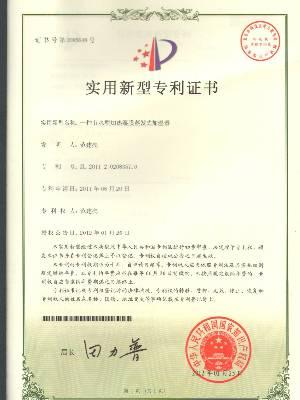 艾尔斯派专利证:一种节水型加热湿膜蒸发式加湿器